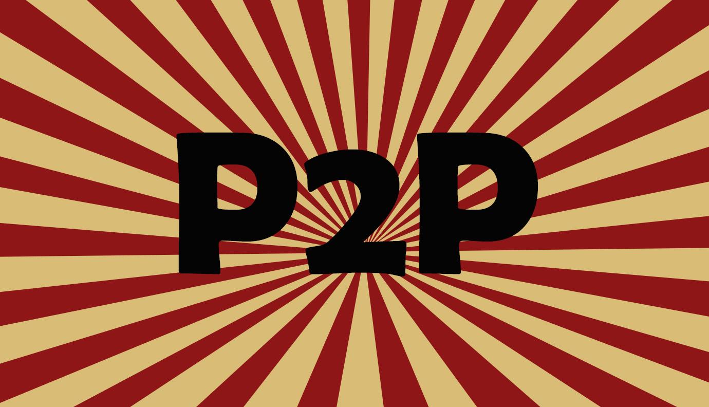 P2P登场.jpg