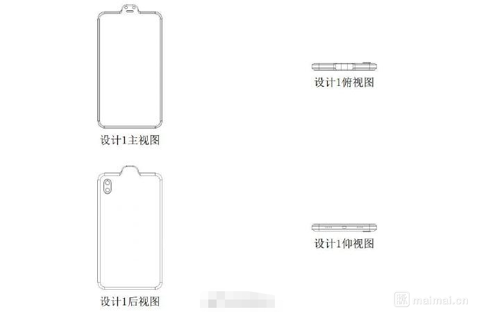 小米的新专利,反向刘海...你们品一品?销售.武当弟子:…