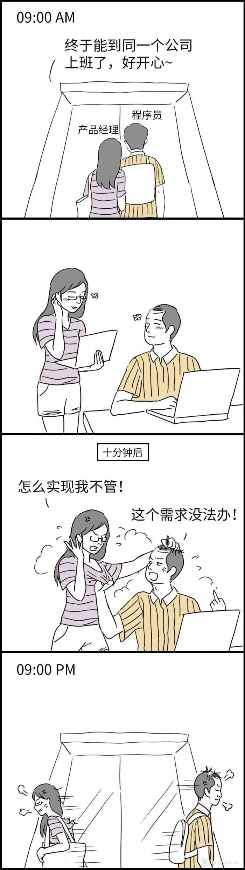 互联网人九连击……华山弟子:保小和保大是个问题,各位是保…