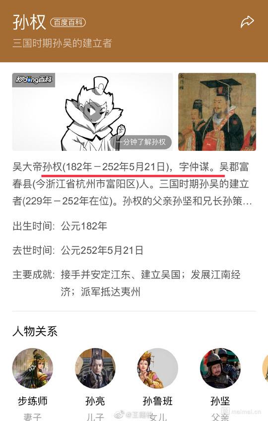 1月8日,有消息称阿里胡晓明将兼任阿里本地生活公司董事长…