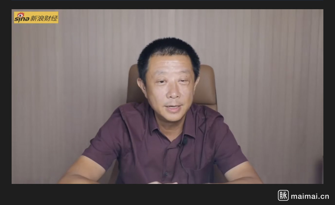 GOOGLE CHINA员工:很内疚, 买的不够多.馬雲…插图