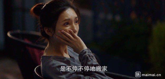 我感觉我就是王漫妮本人,在上海花一半工资租个黄浦江边的房…
