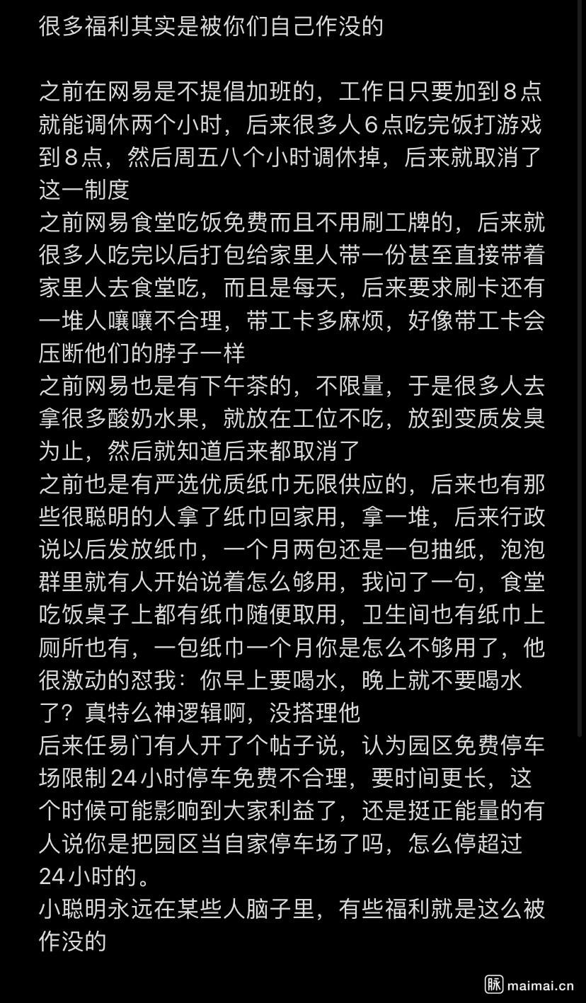 有些福利就是被有些人作没的,包括苹果在中国售后的特殊对待…插图