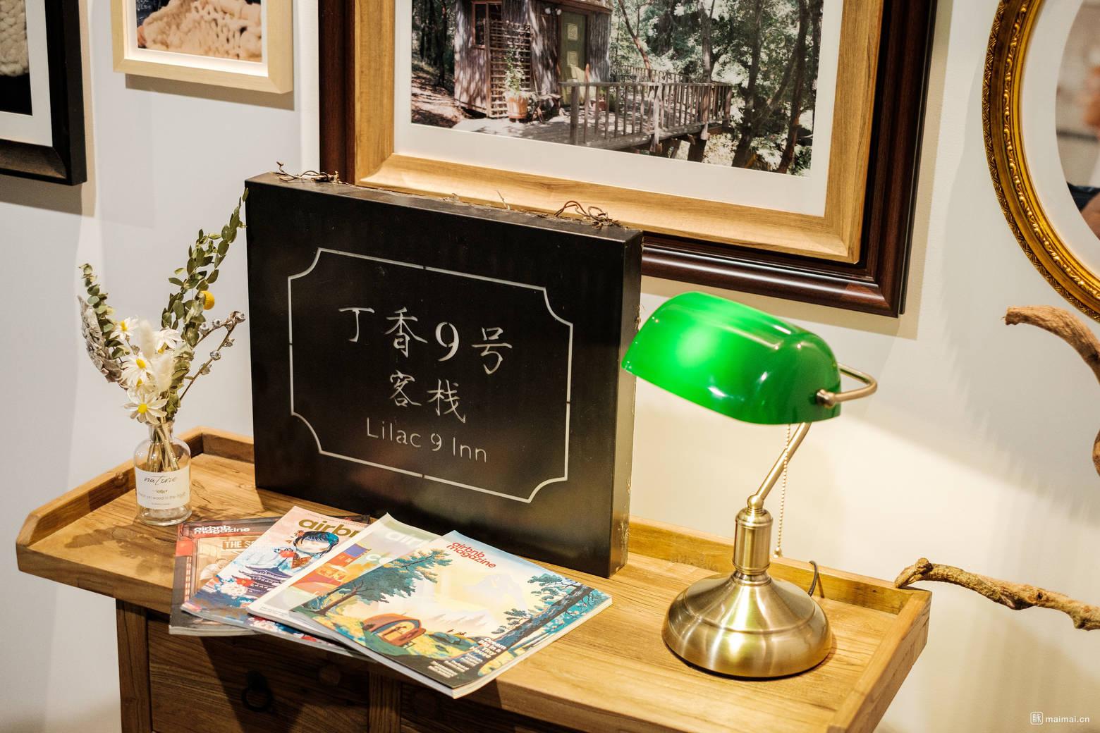 """庆祝入华五周年,Airbnb中国办公室变身""""限定房源""""开…插图(8)"""