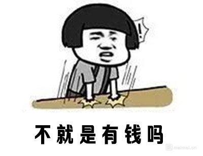 #普通年轻人的日常 坐标上海,法国普通Master毕业一…插图