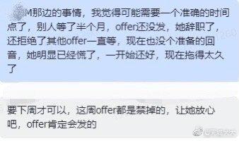 人力HR.大家讨厌的奋斗逼:m低压锅蒂亚戈:首页上看到过…