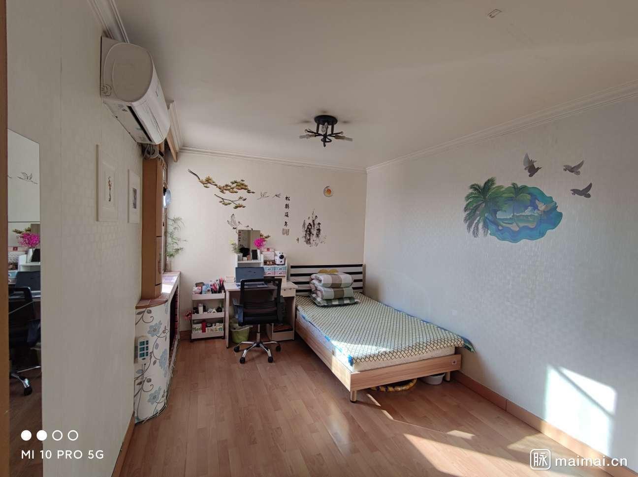 这是我在六道口附近租的房子,一个月3000。距离公司步行…